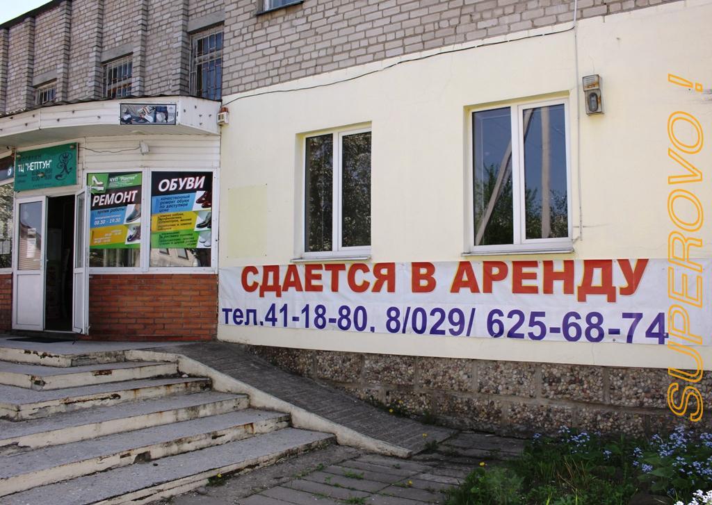 Аренда офисов магазинов сайт поиска помещений под офис Магаданская улица