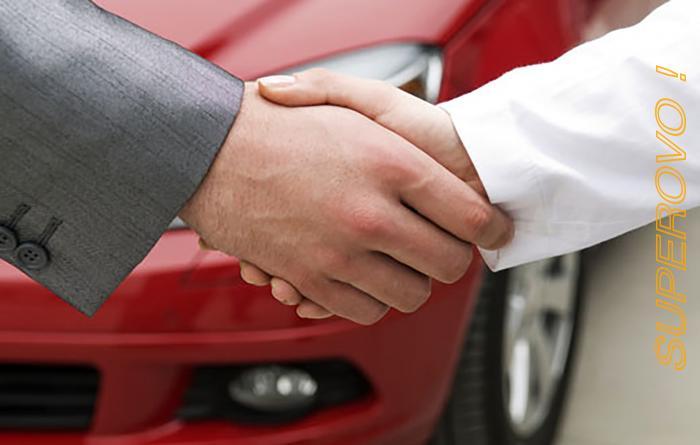 фонд личного что нужно проверить при покупке нового автомобиля запросы
