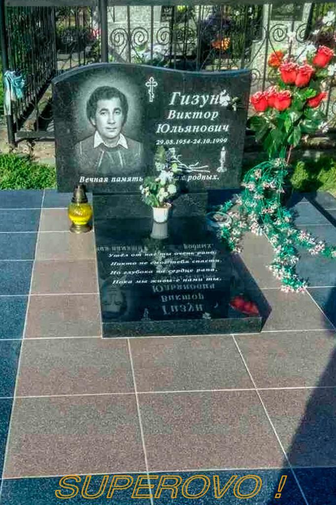Заказать памятники гранитные с фото сергиев посад кладбище