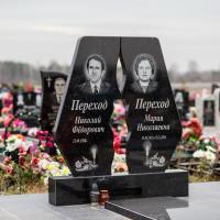 Памятники из гранита по оптимальной цене барановичи купить памятники цены и фото январь 2018