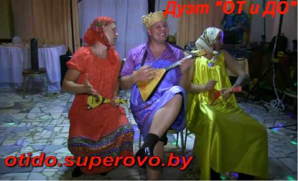 Русские бабки на Ваше торжество!!! Выступление РУССКИХ БАБАК вегдо проходит весело !